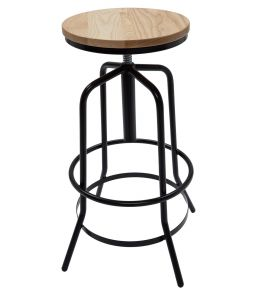 Vega Industrial Stool | Natural Wood Seat